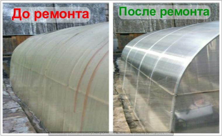 Ремонт теплиц из поликарбоната
